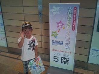 2012-07-222010_12_17.jpg