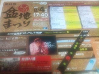 2012-08-042023_43_02.jpg