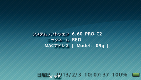 20130203100738.png