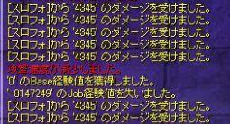 WS000892_20120528193801.jpg