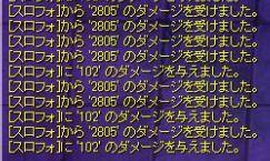 WS000896.jpg