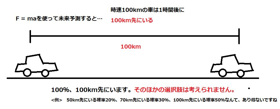 WS001041.jpg