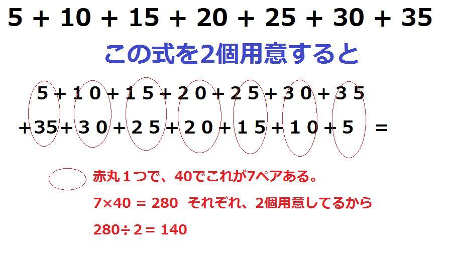 WS001051.jpg