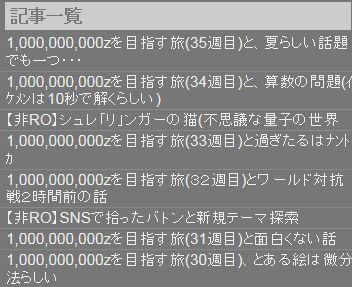 WS001054.jpg