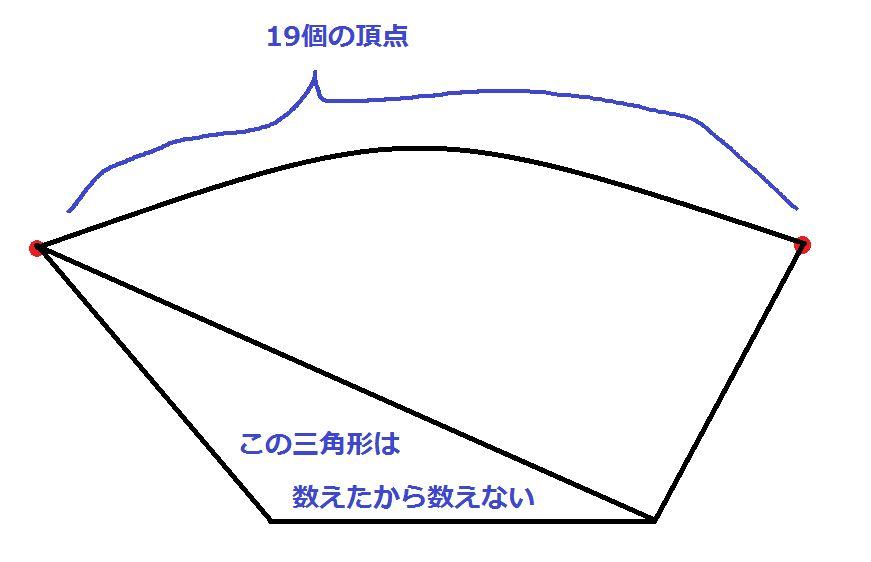 WS001062_20120819165244.jpg