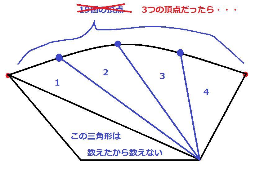 WS001064_20120819165243.jpg