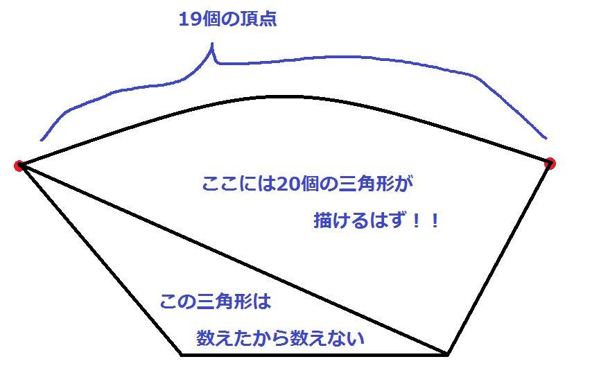 WS001065_20120819165242.jpg