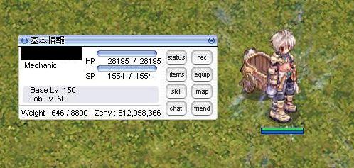 WS001215.jpg