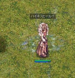 WS001373.jpg