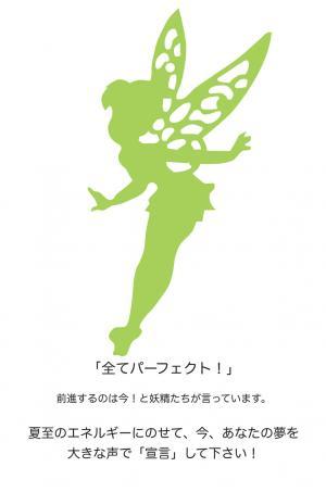 ティンク影_convert_20130622232447