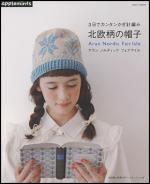 book帽子