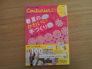 Couturierbook1.jpg