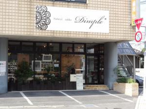 Dimple1.jpg