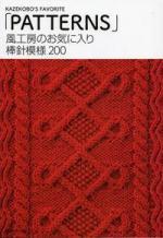 book200-15.jpg