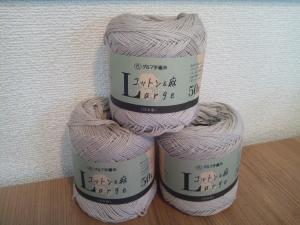 cottonlinen1.jpg
