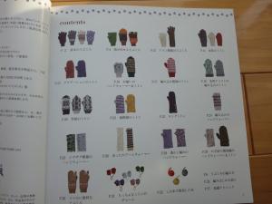 hwbook1.jpg