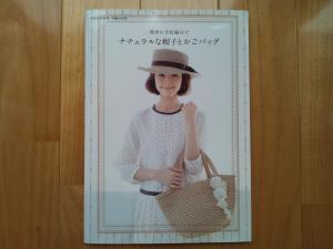 kagobook1-2.jpg