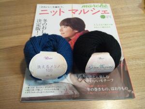 knitmarche.jpg