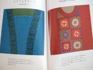 motif200-4.jpg