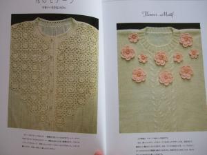 motif200-5.jpg