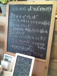 ot-tree10.jpg
