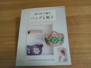 r-books.jpg
