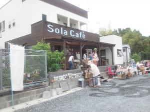 solacafe1.jpg