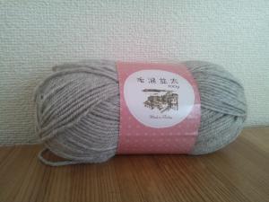 yarn4.jpg