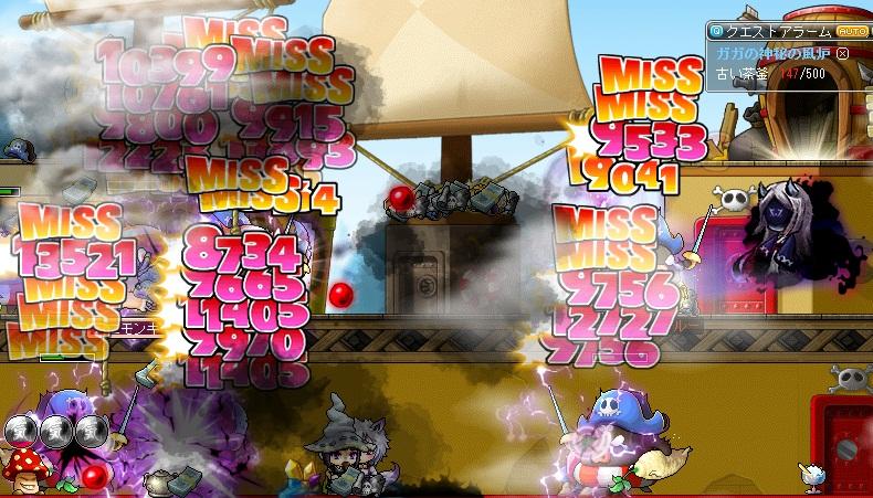 MapleStory 2012-08-17 12-46-19-959
