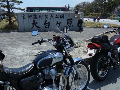 fc2blog_2012051900575556a.jpg
