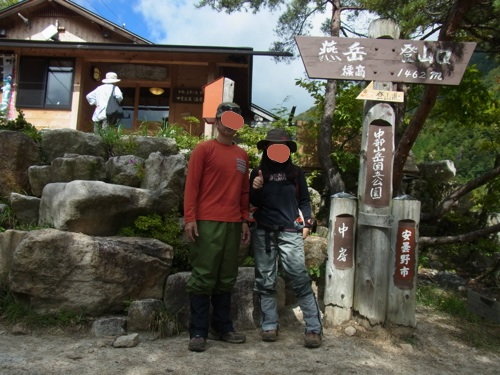 fc2blog_20121011220328a03.jpg