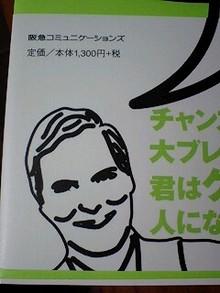 りくらむのブログ-081217_0929~0002.jpg