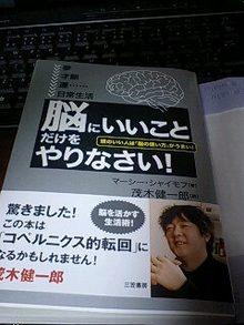 りくらむのブログ-081218_2215~0001.jpg