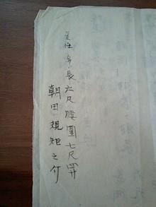 りくらむのブログ-081227_1550~0001.jpg