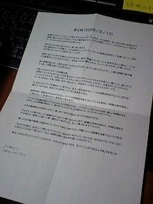 りくらむのブログ-090213_1727~0001.jpg