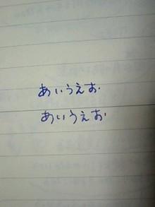 りくらむのブログ-090327_1659~0001.jpg