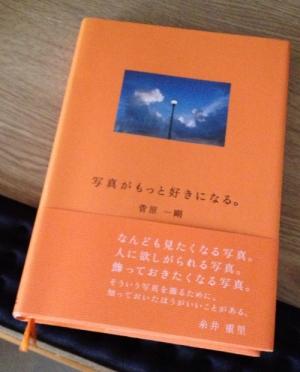 i_2013040915340640.jpg
