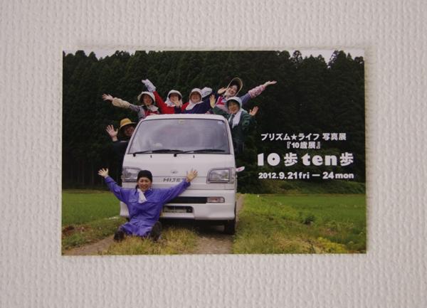 _IGP5188b.jpg