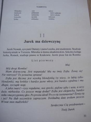 5 2012  ポーランド語