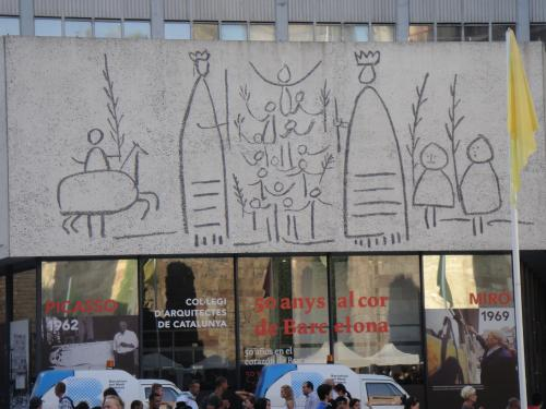 2012 夏のバカンス  in Spain  ピカソの壁画
