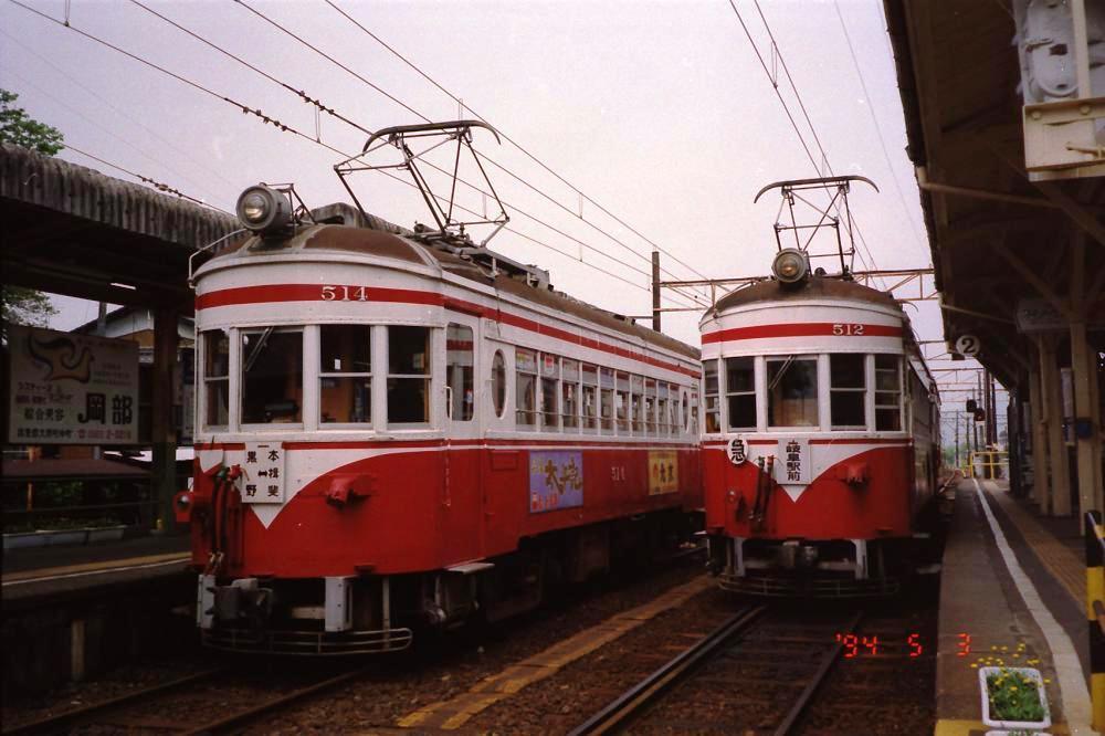 愛知電気鉄道デハ3300形電車