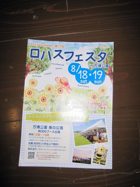 002_20120807091022.jpg