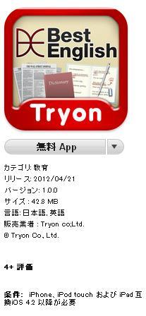 20120426_001.jpg