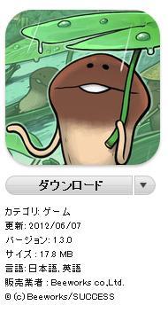 20120608_001.jpg