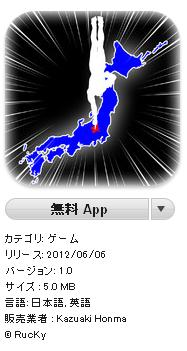 20120610_002.jpg