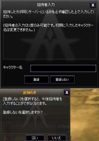 121024_ev_comeback.jpg