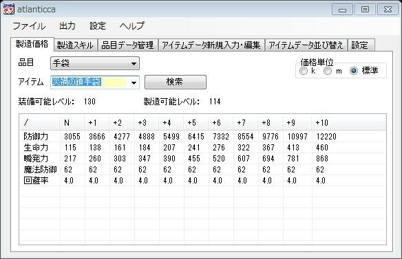 20120611022351.jpg