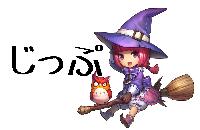 character30_zip_yokonaga_kuro_200_siro.png