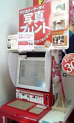 DVC00224_20121109175600.jpg