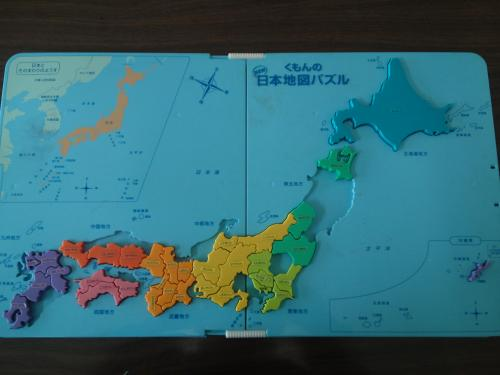 全国制覇への道3